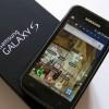 Désimlockage/Déblocage gratuit du Samsung Galaxy S ( I9000 )